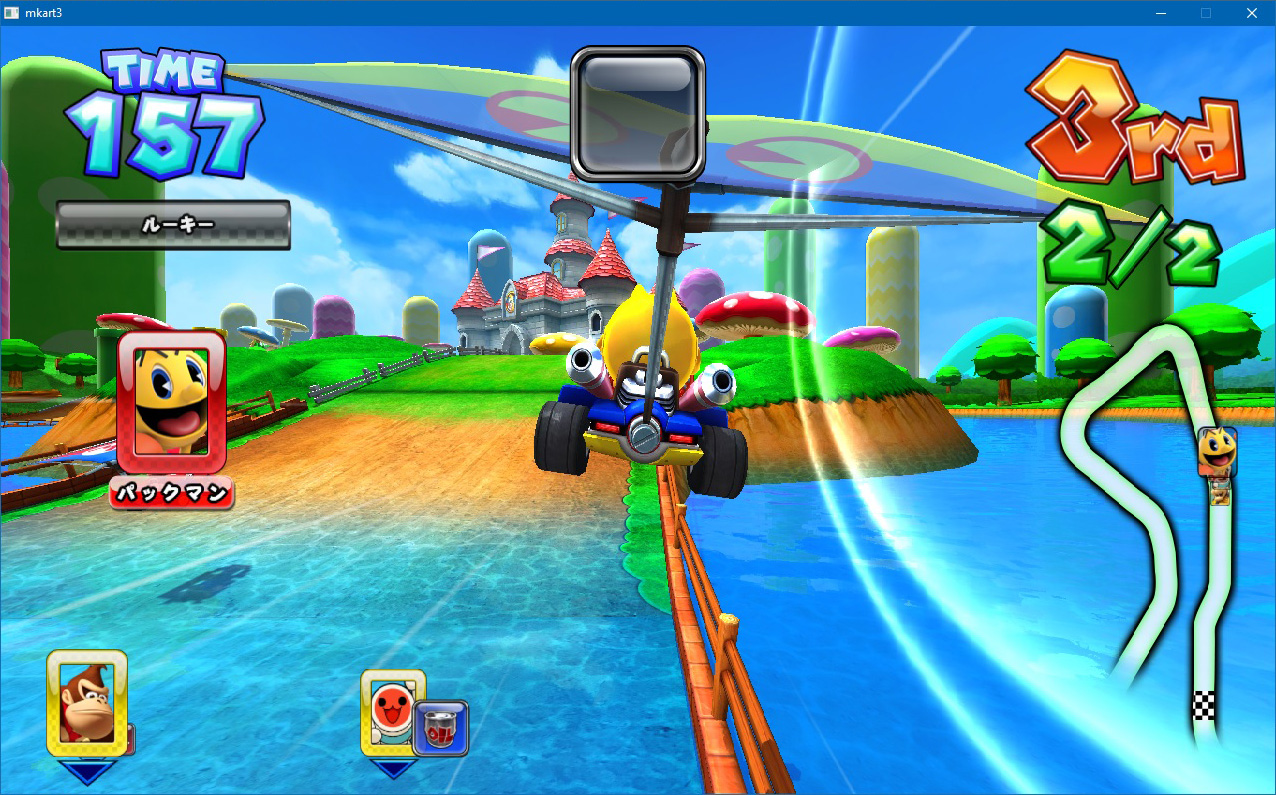 Mario Kart Arcade GP DX